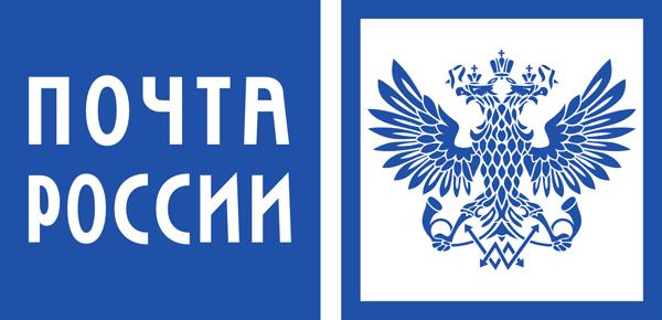 Russian_Post_logo.jpg